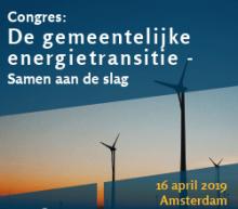 congres-de-gemeentelijke-energietransitie-samen-aan-de-slag-250×250