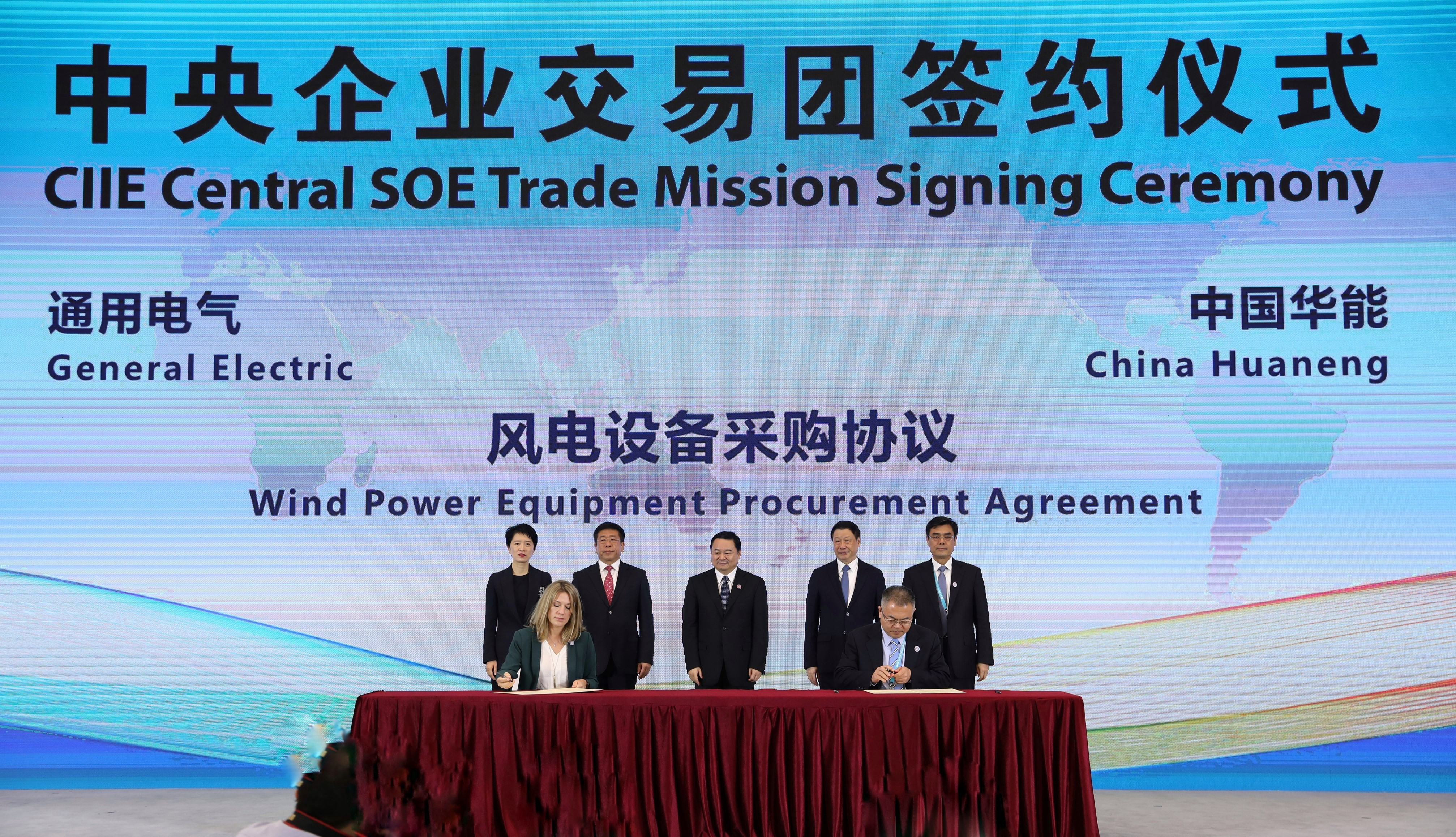 GE Renewable Energy ontvangt megaorder voor onshore windpark in China